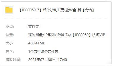 后票交所时代票据业务全解析百度云网盘下载视频MP4格式-米时光