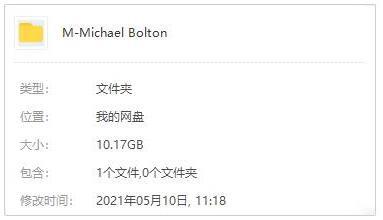 [迈克尔·波顿/Michael Bolton][无损歌曲专辑/整轨][29CD]百度云网盘下载[FLAC/10.17GB]-米时光