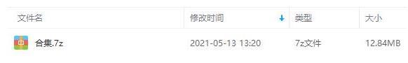 袁腾飞电子书12本合集[EPUB/12.84MB]百度云网盘下载-米时光