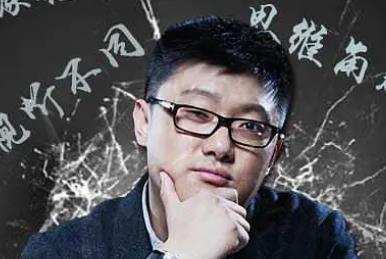 袁腾飞(袁视角+袁游+百战奇谋+这个历史挺靠谱)视频音频双版本百度云网盘下载-米时光