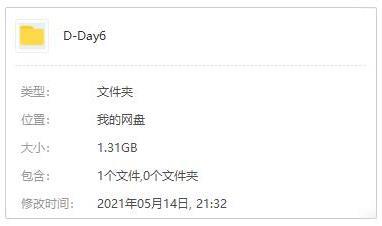 [Day6乐队]歌曲合集MP3百度云网盘下载[1.31GB]-米时光
