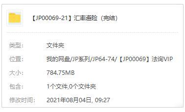 《汇率避险》培训课程百度云网盘下载[MP4/784.75MB]-米时光