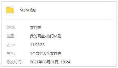 美剧《洛基》第一季高清百度云网盘下载[MP4/1080P/11.96GB]英音中字-米时光