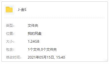 《金莎》无损歌曲专辑合集[5张/整轨]百度云网盘下载-米时光