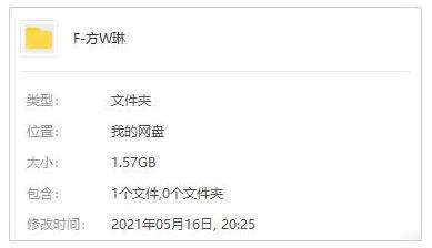 《方文琳》歌曲合集[114首]百度云网盘下载[FLAC/MP3/1.57GB]-米时光