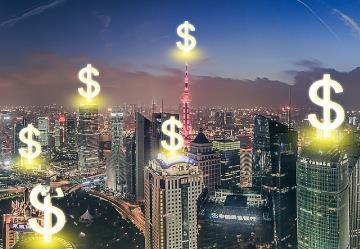 房地产投资并购及产业新城项目要点难点解析视频课程百度云网盘下载[MP4/1.35GB]-米时光
