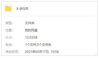 许冠杰无损音乐专辑合集[46CD]百度云网盘下载-米时光