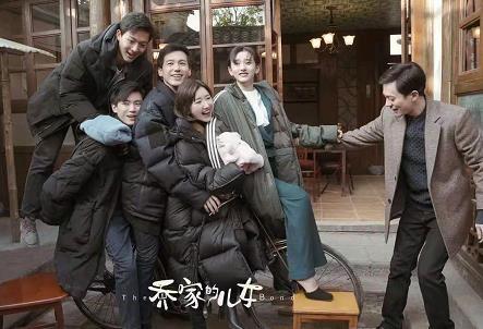 家庭情感剧《乔家的儿女》定档,总集数从50集改成了36集-米时光