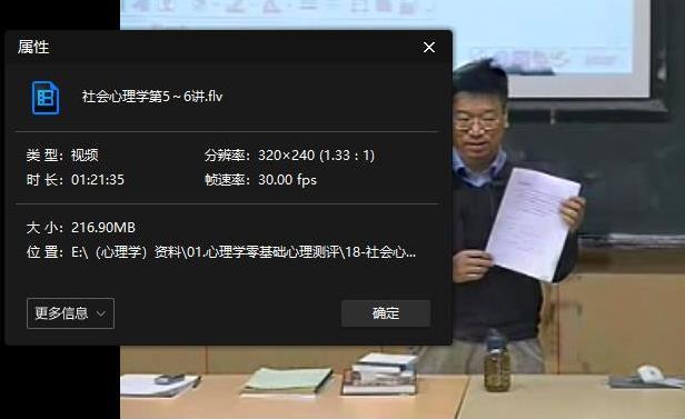 《心理学全集》北师大百度云网盘下载-米时光