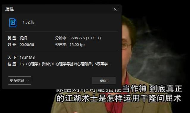 厚黑学大全/兰彦岭口才演讲/说服力/鬼谷子绝学/百度云网盘下载-米时光