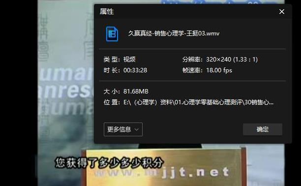 销售心理学全集培训课程百度云网盘下载[25.50GB]-米时光
