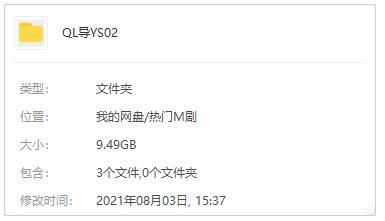 《全裸导演/监督》第2季百度云网盘[MP4/1080P/9.49GB]日语中字-米时光