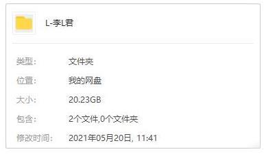 李翊君无损歌曲专辑[47张]百度云网盘[WAV/FLAC/20.23GB]-米时光