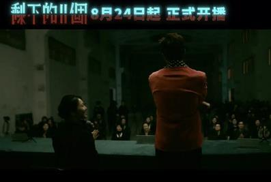 李现《剩下的11个》尝试一人分饰11个角色-米时光