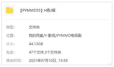 美剧《黑色警报1-3季》高清1080P百度云网盘下载[MP4/44.13GB]英音中字-米时光