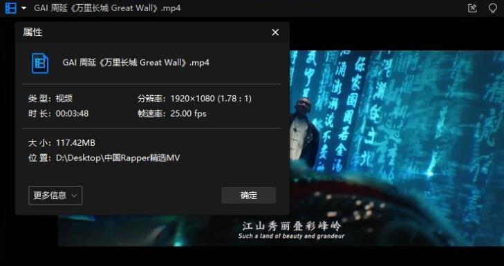 中国有嘻哈Rapper歌曲视频MV[40部]百度云网盘下载[MP4/4.02GB]-米时光