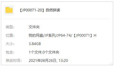 好F芳法《自然拼读》视频课程百度云网盘下载[MP4/3.84GB]-米时光