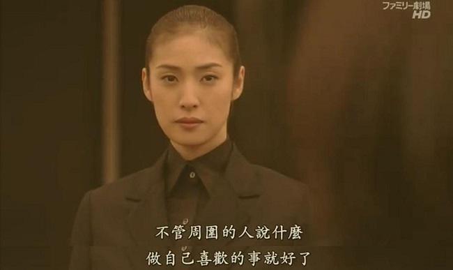 《女王の教室(女王的教室)》[720P全11集+花絮]日语中字[百度网盘]-米时光