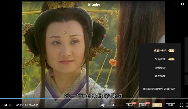 电视剧《精卫填海》2005高清1080P百度云网盘下载[MKV/143.74GB]国语中字-米时光