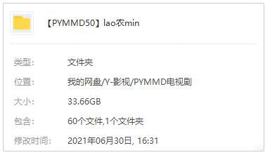 电视剧《老农民》高清1080P百度云网盘下载[MP4/33.66GB]国语中字-米时光
