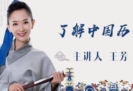 王芳亲子课程《了解中国历史》音频百度云网盘下载[MP3/612MB]-米时光