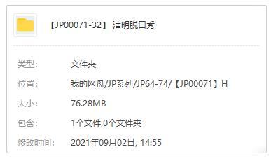 王芳《清明知识脱口秀》音频百度云网盘下载[MP3/76.28MB]-米时光