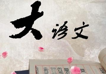 好芳法王芳《大语文五年级(下)》音频培训教学课程百度云网盘下载[MP3/504.44MB]-米时光