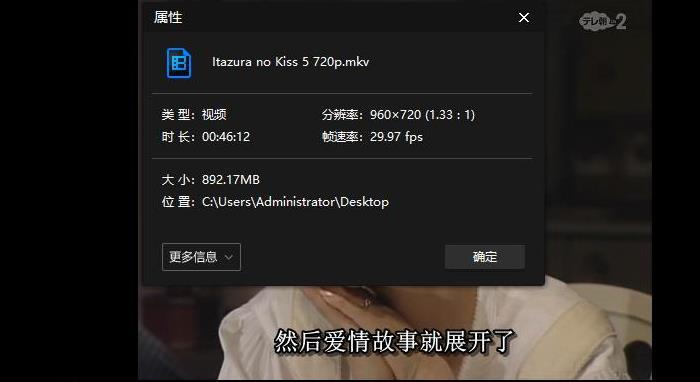日剧《一吻定情(1996)》高清720P百度云网盘下载[MKV/10.09GB]日语外挂中字-米时光