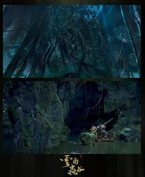 鬼吹灯系列从来不让人失望,《云南虫谷》霍氏不死虫登场-米时光