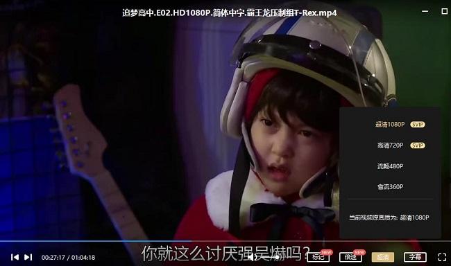 《Dream High/追梦高中》2011全集高清百度云网盘下载[MP4/1080P/9.7GB]-米时光
