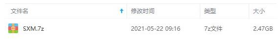 苏小明歌曲专辑大全8张百度云网盘下载[FLAC/2.47GB]-米时光