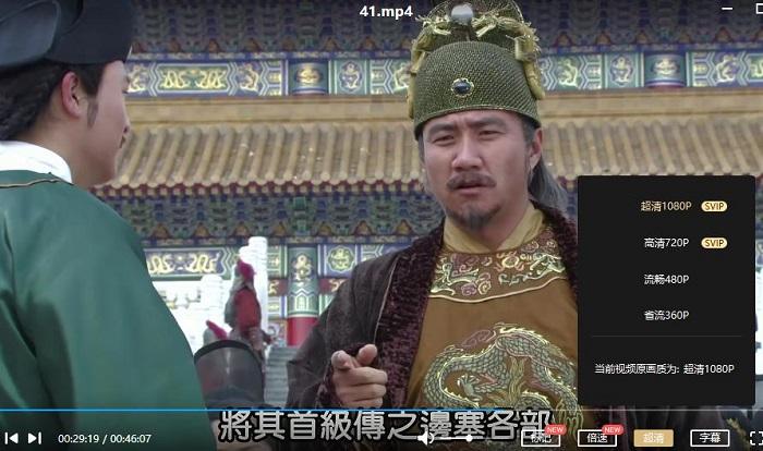 电视剧2006胡军版《朱元璋》高清百度云网盘下载[MP4/1080P/86.94GB]国语中字-米时光