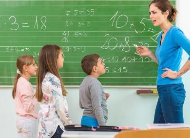 好芳法王昆仑《小学五年级数学素养分级课》视频网课培训教程百度云网盘下载-米时光