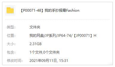 好芳法《我的手抄报最Fashion》视频培训课程百度云网盘下载[MP4/2.31GB]-米时光