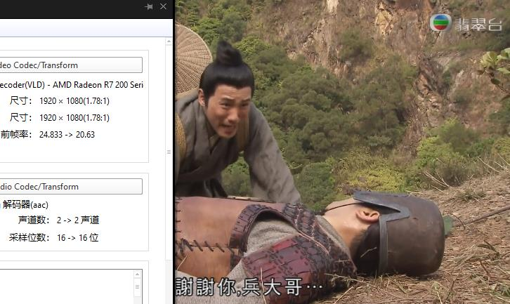 TVB港剧《回到三国》2012高清1080P百度云网盘下载[MP4/32.64GB]国语中字-米时光