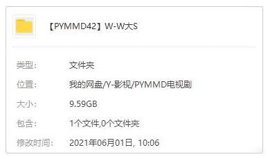网飞喜剧《无为大师》[第1-3季]高清百度云网盘下载[MP4/1080P/9.59GB]官方英语中字-米时光