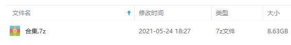 刘文正无损歌曲专辑[19张]百度云网盘下载[FLAC/8.63GB]-米时光