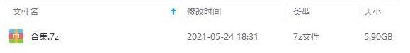 张卫健[19张无损歌曲音乐专辑]百度云网盘下载[FLAC/5.90GB]-米时光