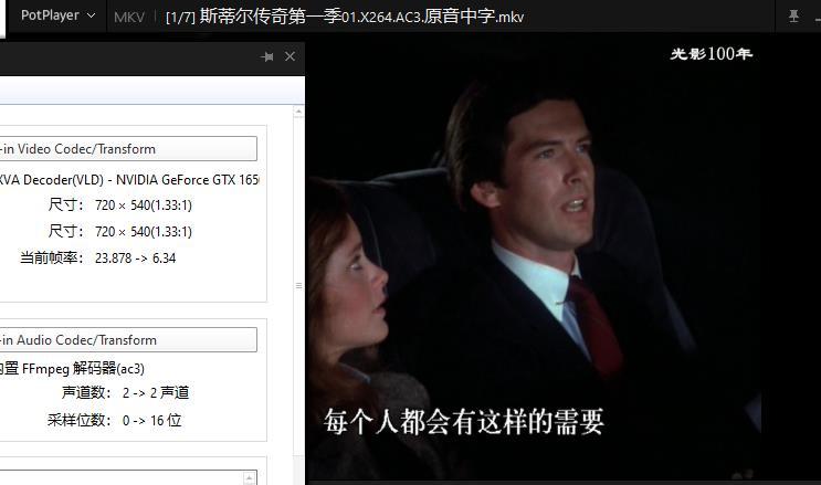 美剧《斯蒂尔传奇》[第1-5季]百度云网盘下载[MP4/62.02GB]英音中字-米时光