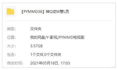 《神奇动物管理员》1-3季百度云网盘下载[RMVB/3.57GB]英音中字-米时光