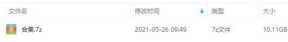 杨钰莹无损音乐歌曲专辑[29张]百度云网盘下载[FLAC/10.11GB]-米时光