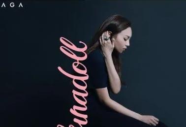 《江海迦》歌曲专辑[4张]百度云网盘下载[FLAC/1.17GB]-米时光