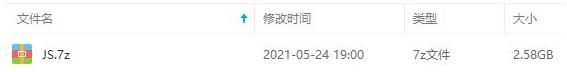 金莎所有歌曲专辑和单曲百度云网盘下载[FLAC/MP3/2.58GB]-米时光