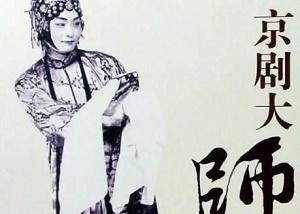 程砚秋京剧老唱片6CD合集[FLAC/999.19MB]百度云网盘下载-米时光
