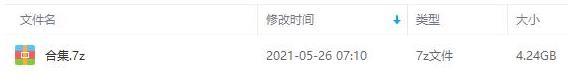 《上海老歌(1931-1949)》[20张CD无损]百度云网盘下载[FLAC/4.24GB]-米时光