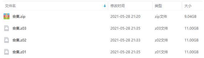 孙露歌曲专辑[52张]百度云网盘下载[WAV/MP3/42.02GB]-米时光