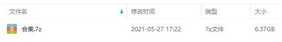 谢安琪歌曲[35张专辑/单曲]百度云网盘下载[FLAC/MP3/6.37GB]-米时光