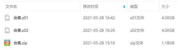 央视纪录片《第三极》1-6集[4K超高清]百度云网盘下载[MP4/9.18GB]国语中字-米时光