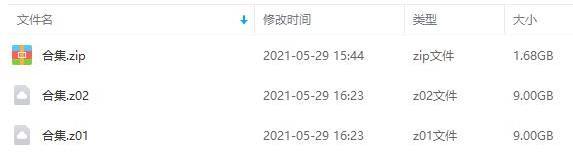 李玲玉歌曲专辑[69张]百度云网盘下载[FLAC/19.68GB]-米时光