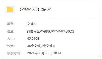 《乔家大院》高清1080P百度云网盘下载[MP4/45GB]国语中字无水印-米时光